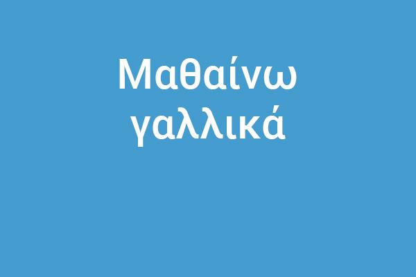 Εβραϊκή Φραμ ιστοσελίδες dating